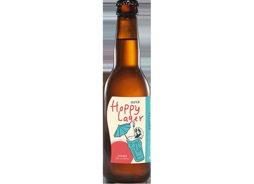 Hoppy Lager – 5 %