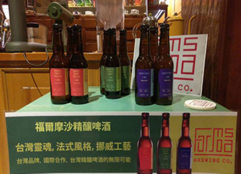 Formosa Brewing Co. X Debut Cafe successful tasting event !!!