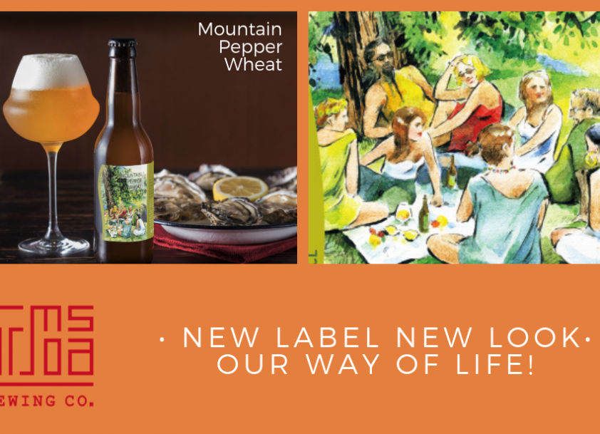 Formosa Brewing Co. New Label New Look!!!