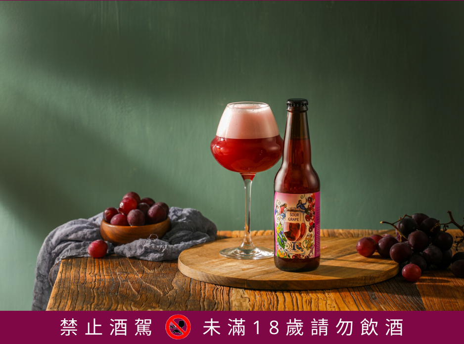 Our new beer « Sour Grape  » is  on sale !