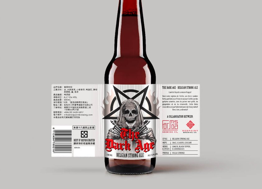 New Collab Beer – The Dark Age Belgian Strong Ale  Redpoint Brewing Company VS.Formosa Brewing Co.